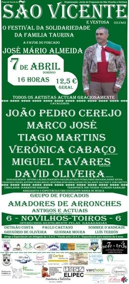 Festival Taurino em São Vicente (Elvas)