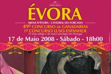 Évora, 17 de Maio, Concurso de Ganadarias
