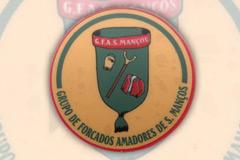 Grupo de Forcados Amadores de S.Manços, 45º Aniversário