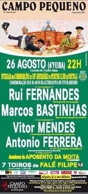 Corrida  de toiros do Sporting esta noite em direto no Taurodromo.com