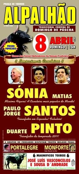 Bilhetes para Alpalhão já estão à venda