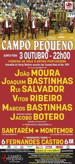 Campo Pequeno, mais 3 bilhetes para a corrida de gala à antiga Portuguesa 3.OUT (2º Sorteio)