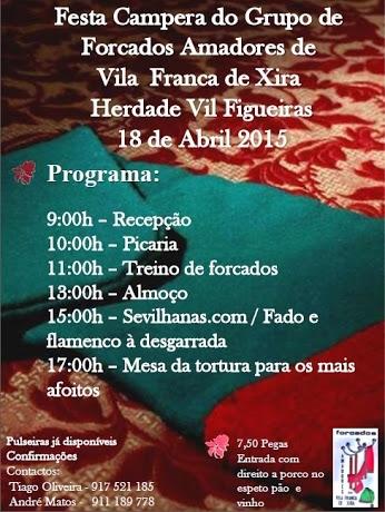 Festa Campera dos Amadores de Vila Franca de Xira