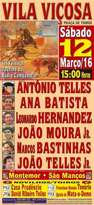 Vila Viçosa - Rádio Campanário