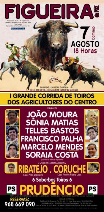 I Grande Corrida dos Agricultores do Centro a 7 de agosto na Figueira da Foz