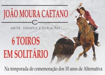 Moura Caetano encerra-se com 6 toiros em Espanha