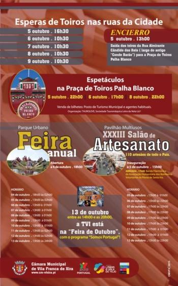 Centenária Feira Anual em Vila Franca de Xira com 10 dias de tradição e diversão